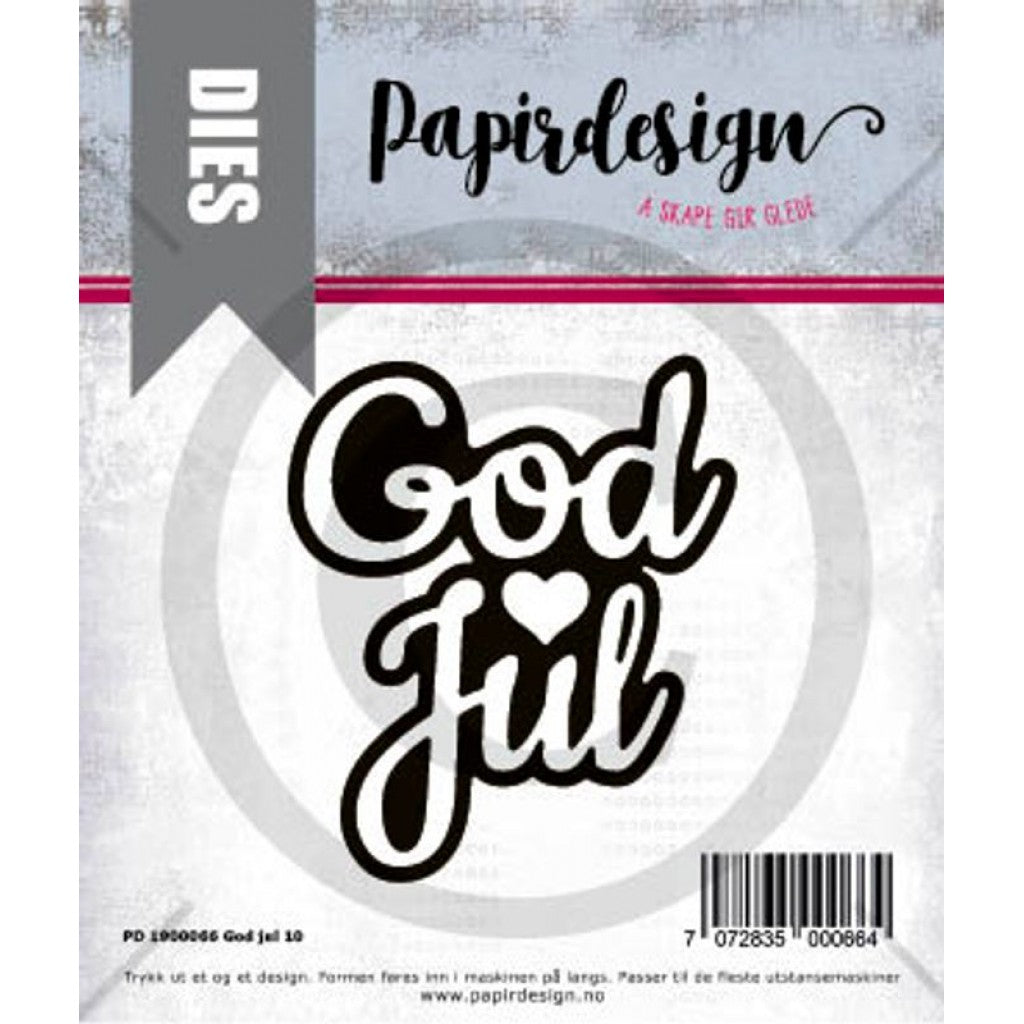 Papirdesign -  God jul 10 - Die