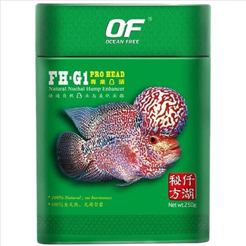 Ocean Free Pro Head Pellets Medium 500g