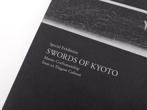 """Special Exhibition Swords of Kyoto"" From Kyoto National Museum"