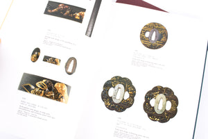 Sword Guards and Fittings from Japan: The Collection of The Museum of Decorative Arts, Copenhagen