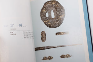 Fine Japanese Sword Fittings: Menuki II - Musashiya Co., LTD