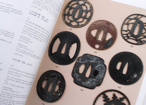 The Lundgren Collection of Japanese Metalwork
