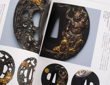 Rokusho 28 - Tsuba, The Japanese Sword Guards