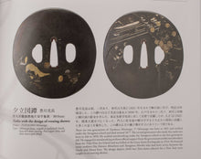 Late Edo and Meiji Period Sword Guards and Fittings