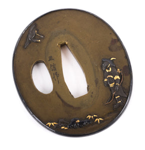 "Brass Tsuba Signed ""Masanobu"" - Hunting Man"