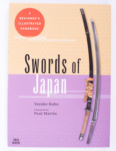 Swords of Japan - Yasuko Kubo