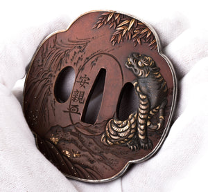 Copper Tsuba Signed Yasuchika with Kao - Tiger Under Bamboo