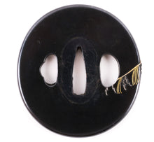 Shakudo Tsuba with Horse and Monkey