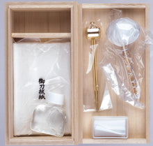 Traditional Japanese Sword Care Set in Wooden Box