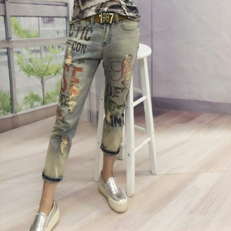 Beautiful Bronzing Ripped Denim Cute Boyfriend Jeans