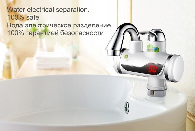 3000W Instant Electric Shower Water Heater