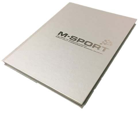 M-Sport - The 2006 Manufacturers WRC Winning Season Book