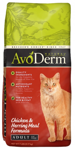 Avoderm Natural Corn Free Chicken and Herring Formula Dry Cat Food