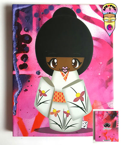 AfroPuff™ Paperie