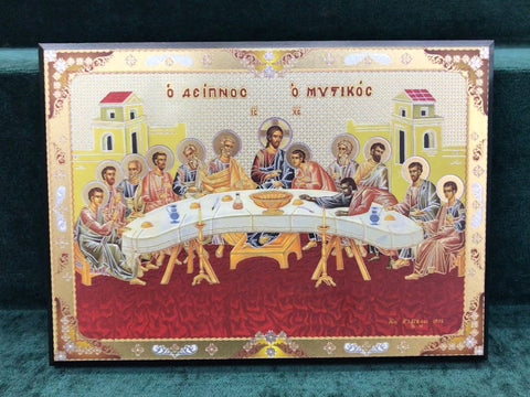 The Last Supper Icon - Large - Gerken's Religious Supplies