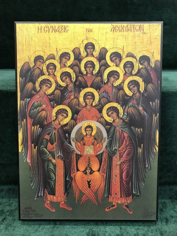 The Holy Archangels Icon - Large - Gerken's Religious Supplies