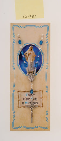 Our Lady of Medjugorje Chaplet - Gerken's Religious Supplies