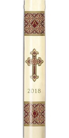 "2-1/4"" x 43"" Westminster Paschal Candle"