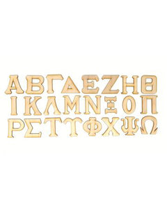 "2"" Stitch Style Greek Letter (Single Layer)"
