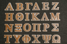 "4"" Double Layer Greek Letter"