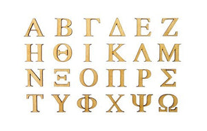 "16"" Large Greek Letter"