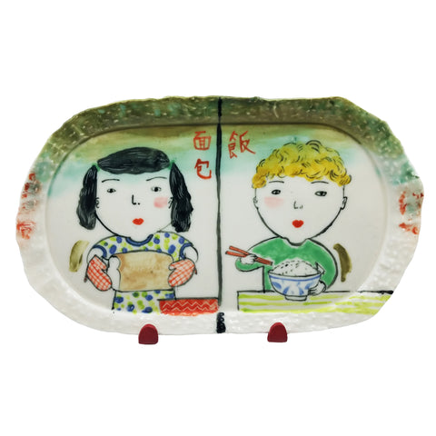 Bread/Rice Wall Plate