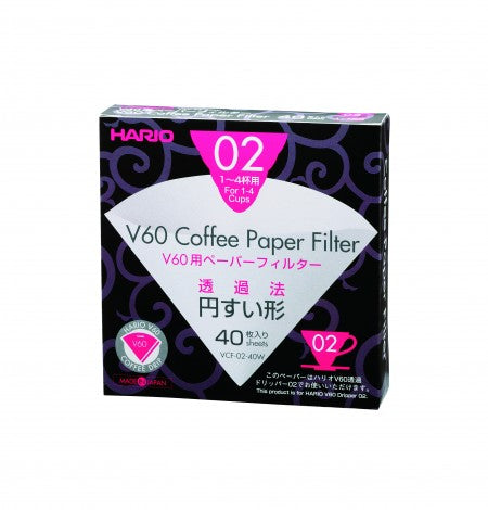 فلتر هاريو في 60 مقاس 2  | Hario V60 White Filter Papers 40 Pack 02 Size