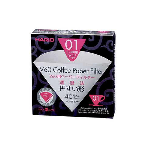 فلتر هاريو في 60 مقاس 1  | Hario V60 White Filter Papers 40 Pack 01 Size