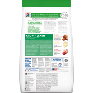 Hill's Bioactive Recipe Chicken & Brown Rice Dry Puppy Food