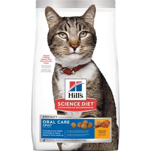 Hill's Science Diet Adult Oral Care Chicken Recipe Dry Cat Food