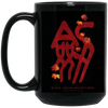 Tianxia  15 oz. Black Mug