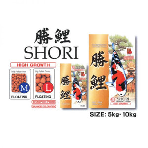 JPD Shori High Growth Koi Food 10kg