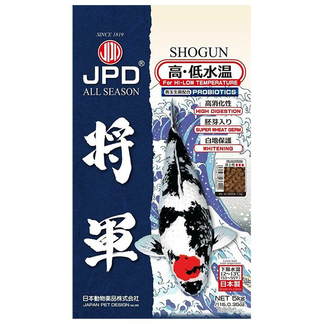 JPD Koi Food - Shogun - All Season - Kitsu Koi