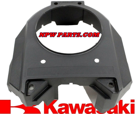 New OEM Kawasaki Engine Housing Fan OEM Part Number: 59066-7036 Item only fits specific models