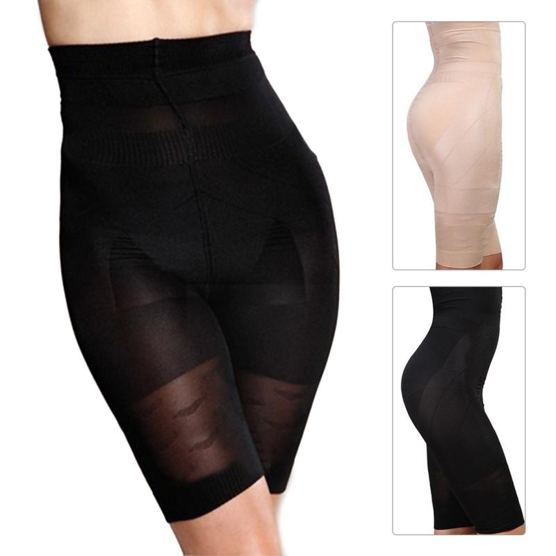 NEW! S-3XL Women Sexy Body Shaper Slimming Shapewear