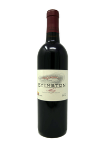 2014 BYINGTON CABERNET SAUVIGNON ALLIAGE - Byington Winery