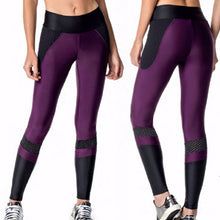 LEGGINGS ATLETIKA DELUXE - MYSPORTYSHOP
