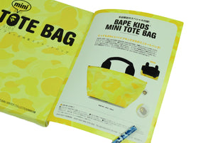 A Bathing Ape 2007 Magazine + Tote
