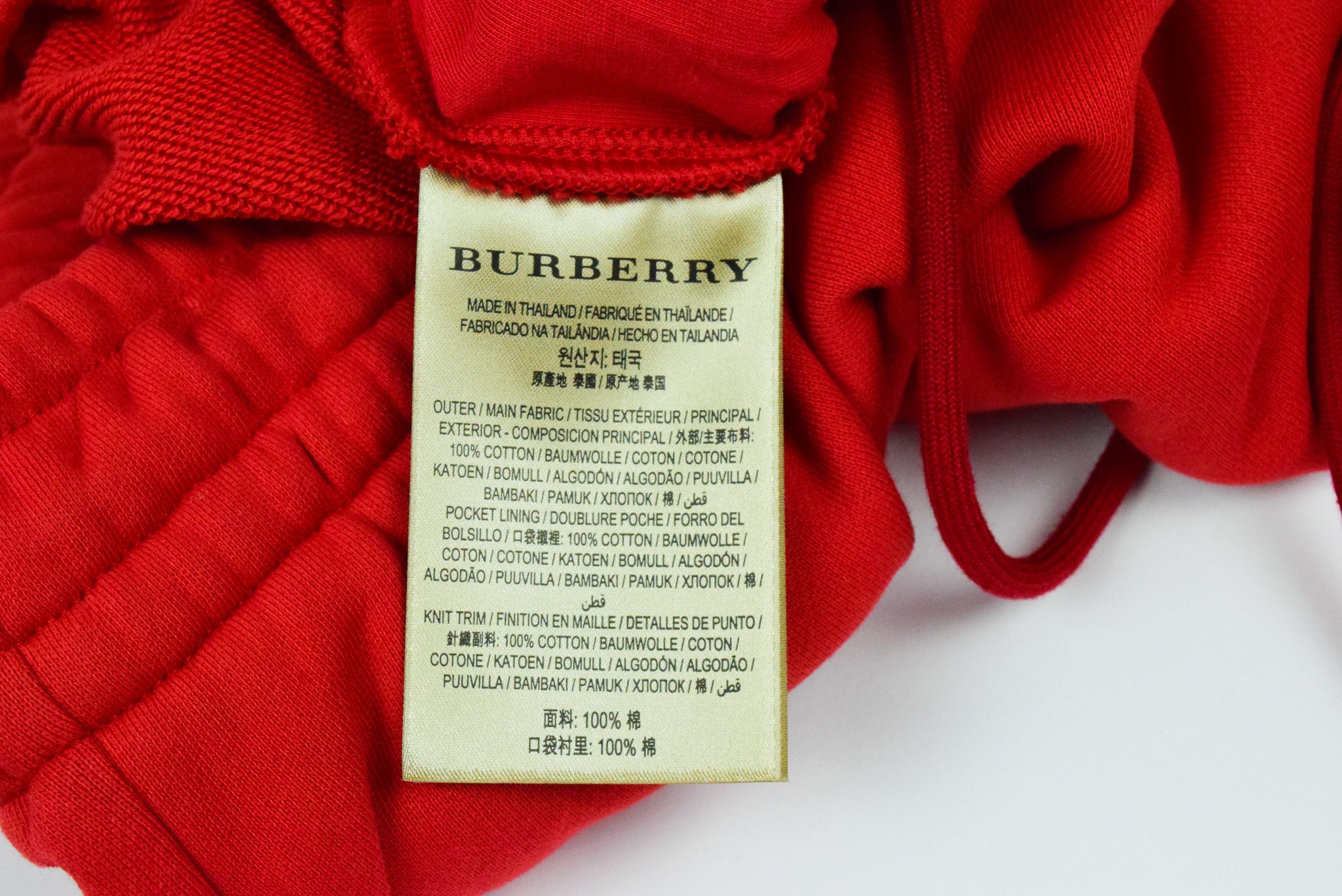 "Burberry ""Munley Patch"" Sweatpants"