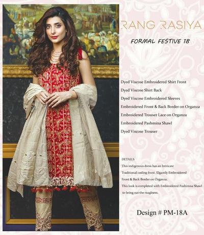 RUNG RASIYA LUXURY WINTER COLLECTION -Replica - Unstitched