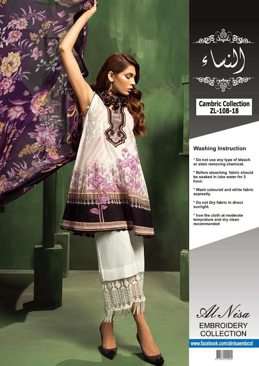Zaha Cambric Collection   -Replica -Unstitched,