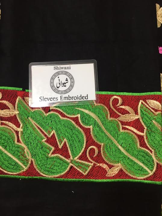 Rang Ja  Embroidered Suit  - Replica - Unstitched