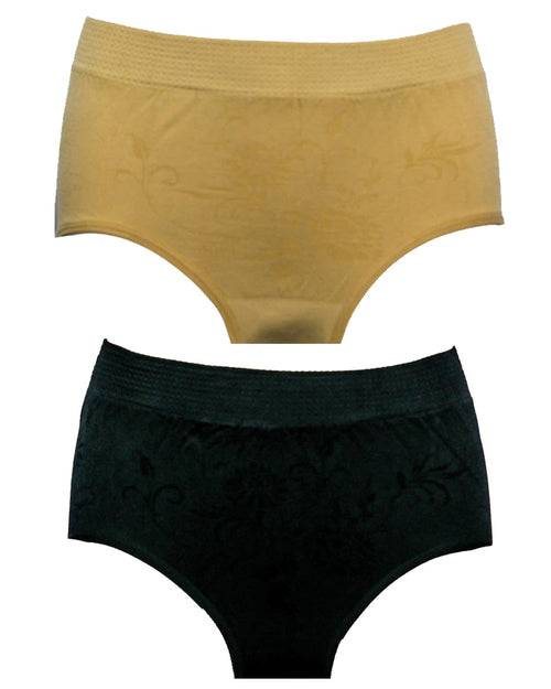 Pack Of 2 Multicolour  Panties For Women's 2917 - Best For Ladies