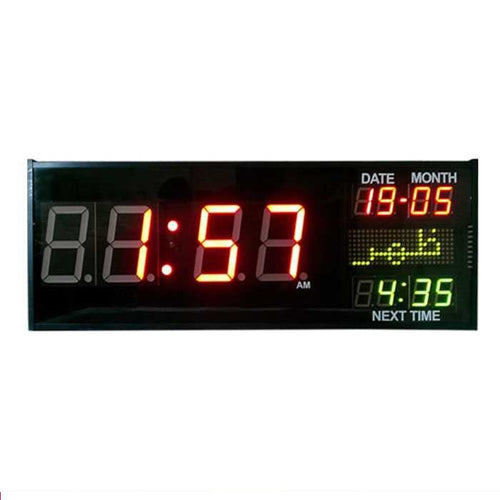 Salaat Clock SC-106J - Wall Clocks - diKHAWA Online Shopping in Pakistan