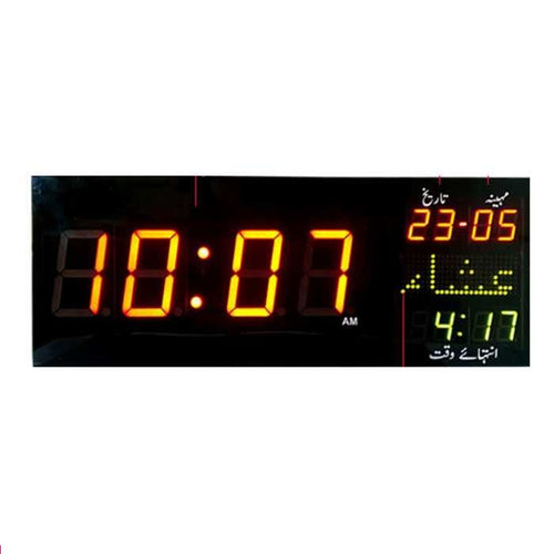 Salaat Clock SC-106J Wood - Wall Clocks - diKHAWA Online Shopping in Pakistan