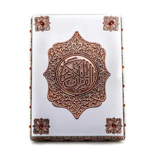 Fancy White Quran Box - Quran Box - diKHAWA Online Shopping in Pakistan