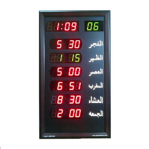 Salaat Panel 24S - Wall Clocks - diKHAWA Online Shopping in Pakistan