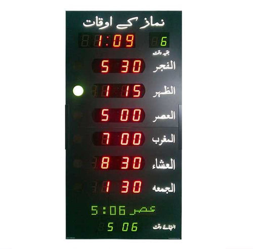 Salaat Panel SP-60F Folding - Wall Clocks - diKHAWA Online Shopping in Pakistan