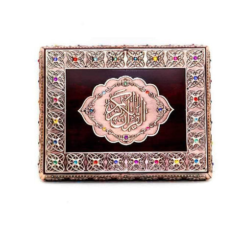 Wooden Quran Box - Quran Box - diKHAWA Online Shopping in Pakistan