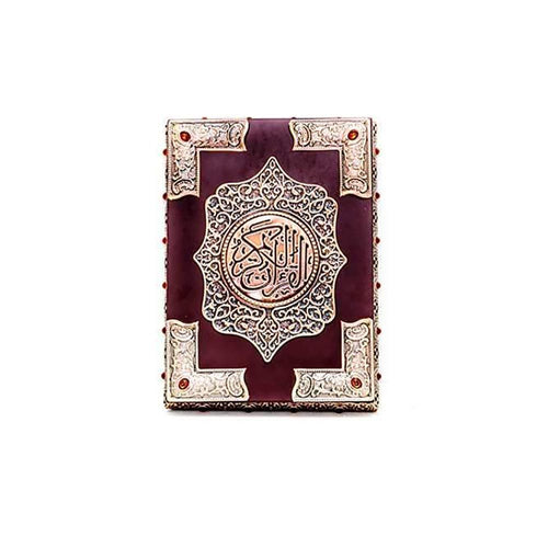 Wooden Antique Quran Box - Quran Box - diKHAWA Online Shopping in Pakistan
